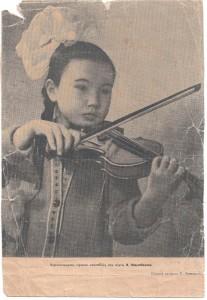 elvira-bekova-1