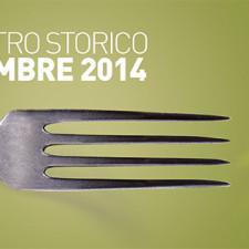 I Primi d'Italia 2014 – Foligno