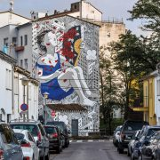 She Leans Against The Wind - MILLO 2019 - - Girona, Spagna